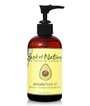 Best of Nature 100% Pure Avocado Massage & Body Oil - 8oz